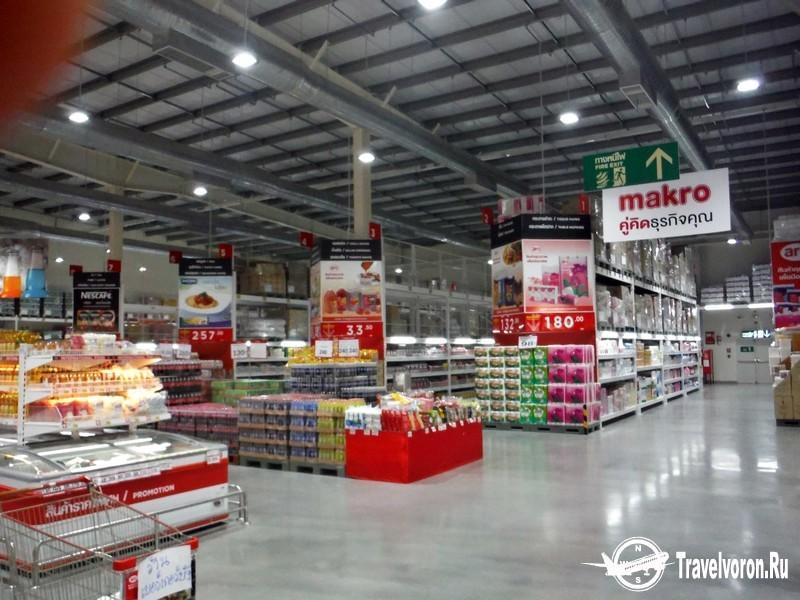 Макро (Makro) - супермаркеты в Таиланде