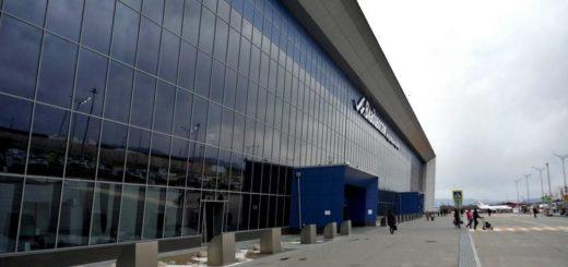 Аэропорт города Владивосток